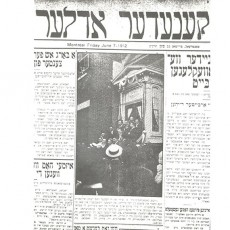Front page of Montreal's daily Yiddish newspaper in 1912, with a photo and article about the launch of the Herzl Dispensary.